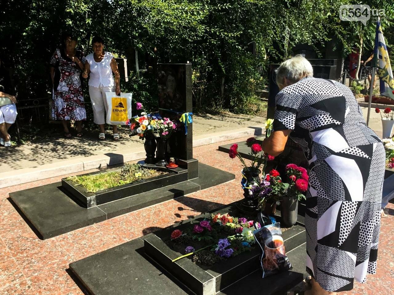 На Аллее Героев провели панихиду по погибшим в зоне АТО криворожанам, - ФОТО , фото-32