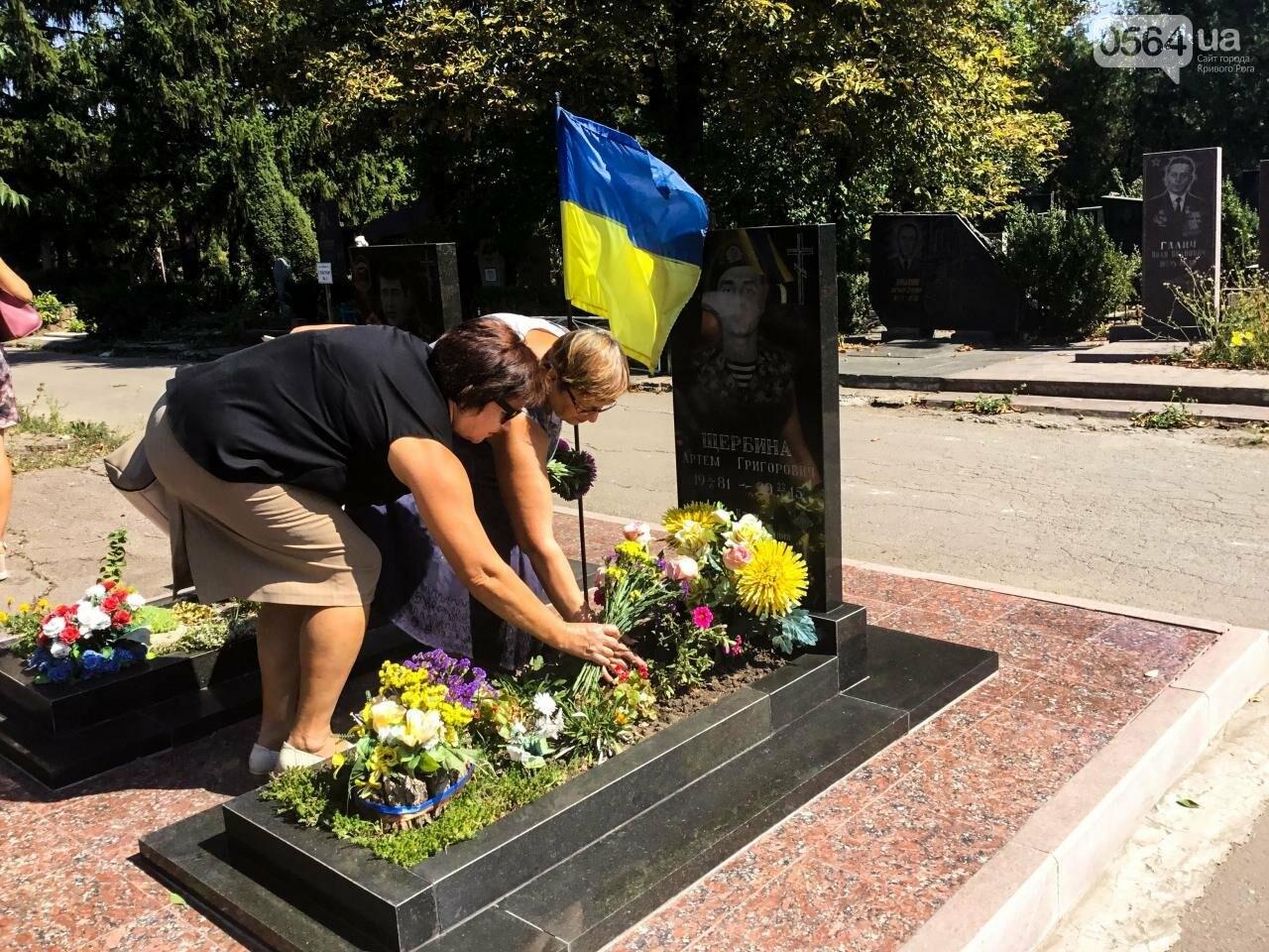 На Аллее Героев провели панихиду по погибшим в зоне АТО криворожанам, - ФОТО , фото-31