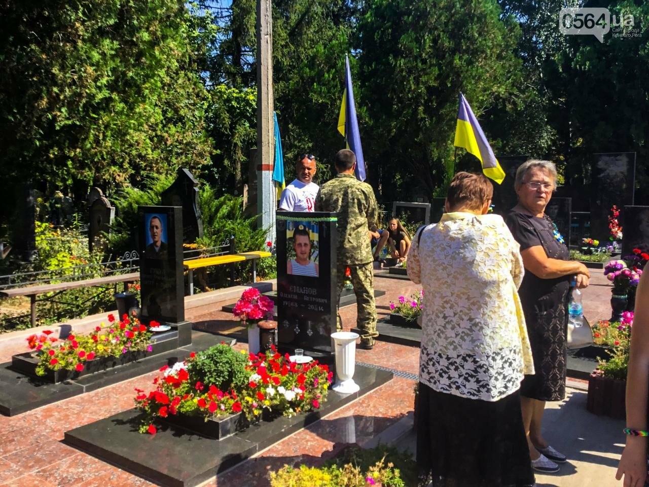 На Аллее Героев провели панихиду по погибшим в зоне АТО криворожанам, - ФОТО , фото-27