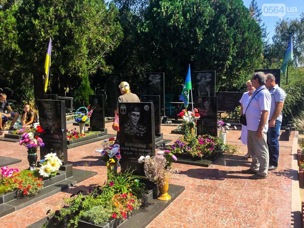 На Аллее Героев провели панихиду по погибшим в зоне АТО криворожанам, - ФОТО , фото-26