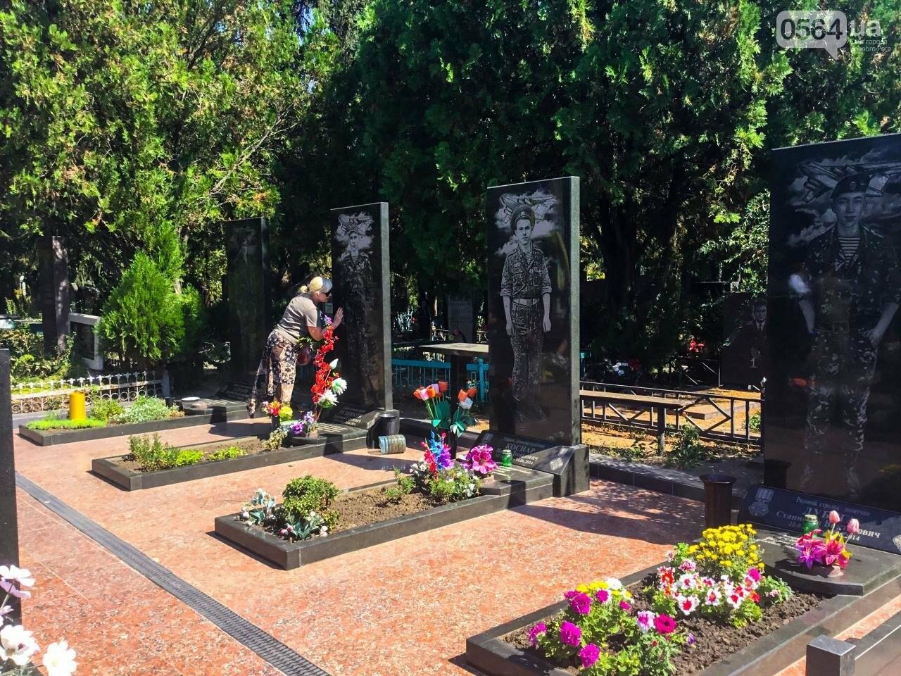 На Аллее Героев провели панихиду по погибшим в зоне АТО криворожанам, - ФОТО , фото-25