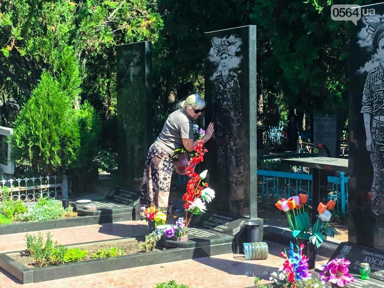 На Аллее Героев провели панихиду по погибшим в зоне АТО криворожанам, - ФОТО , фото-13