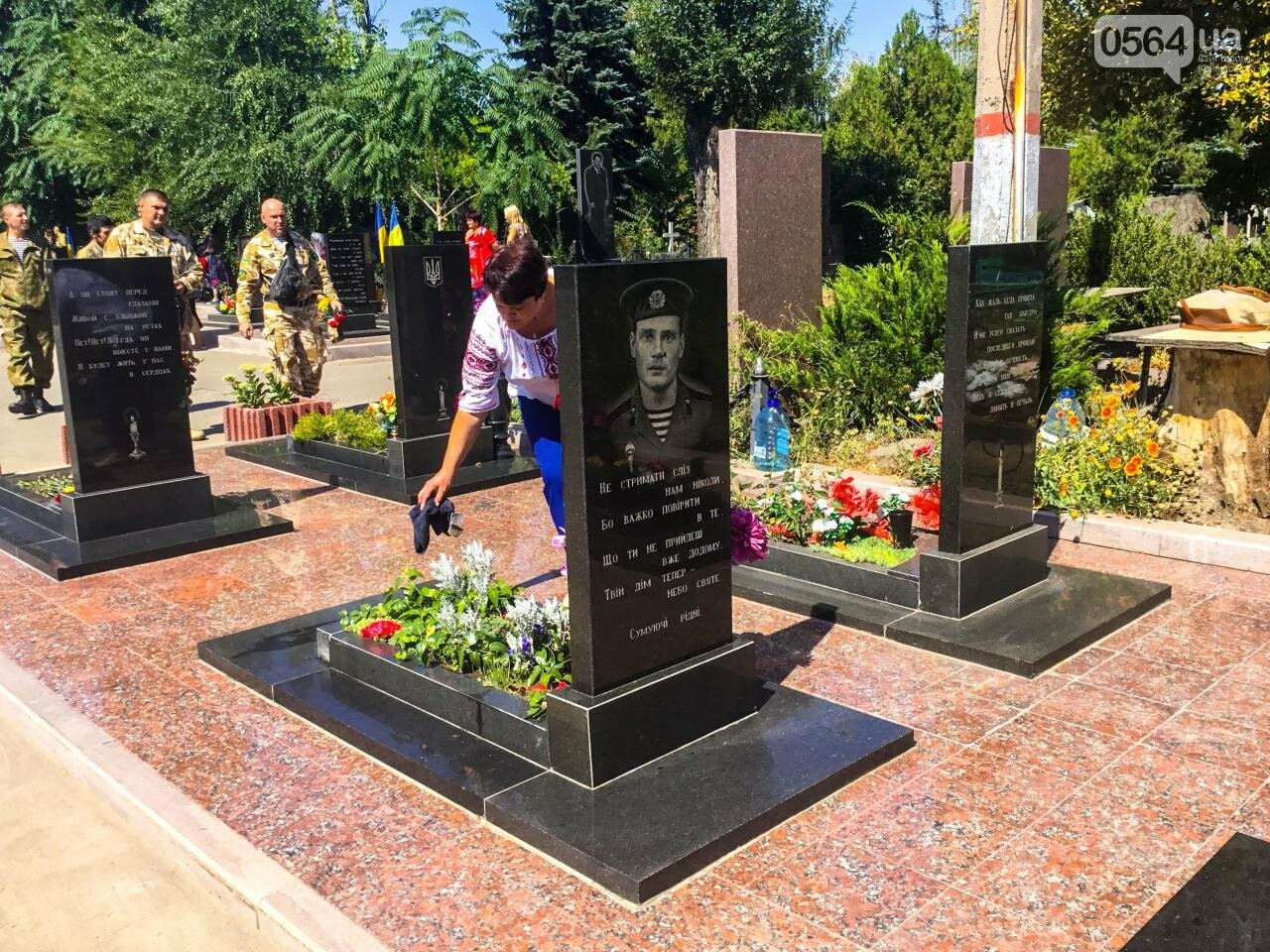 На Аллее Героев провели панихиду по погибшим в зоне АТО криворожанам, - ФОТО , фото-41