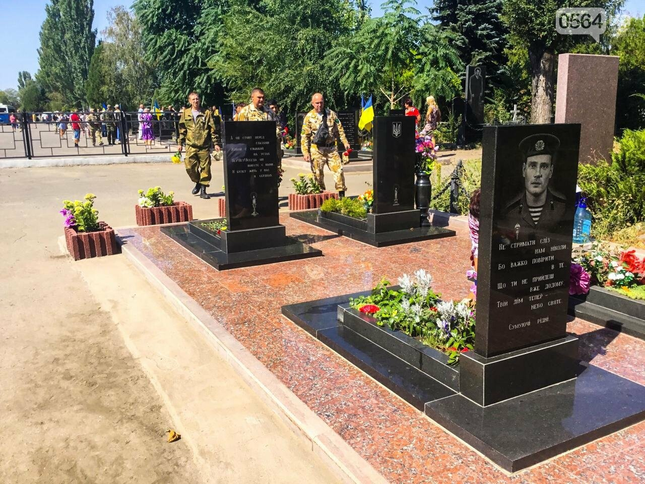 На Аллее Героев провели панихиду по погибшим в зоне АТО криворожанам, - ФОТО , фото-22