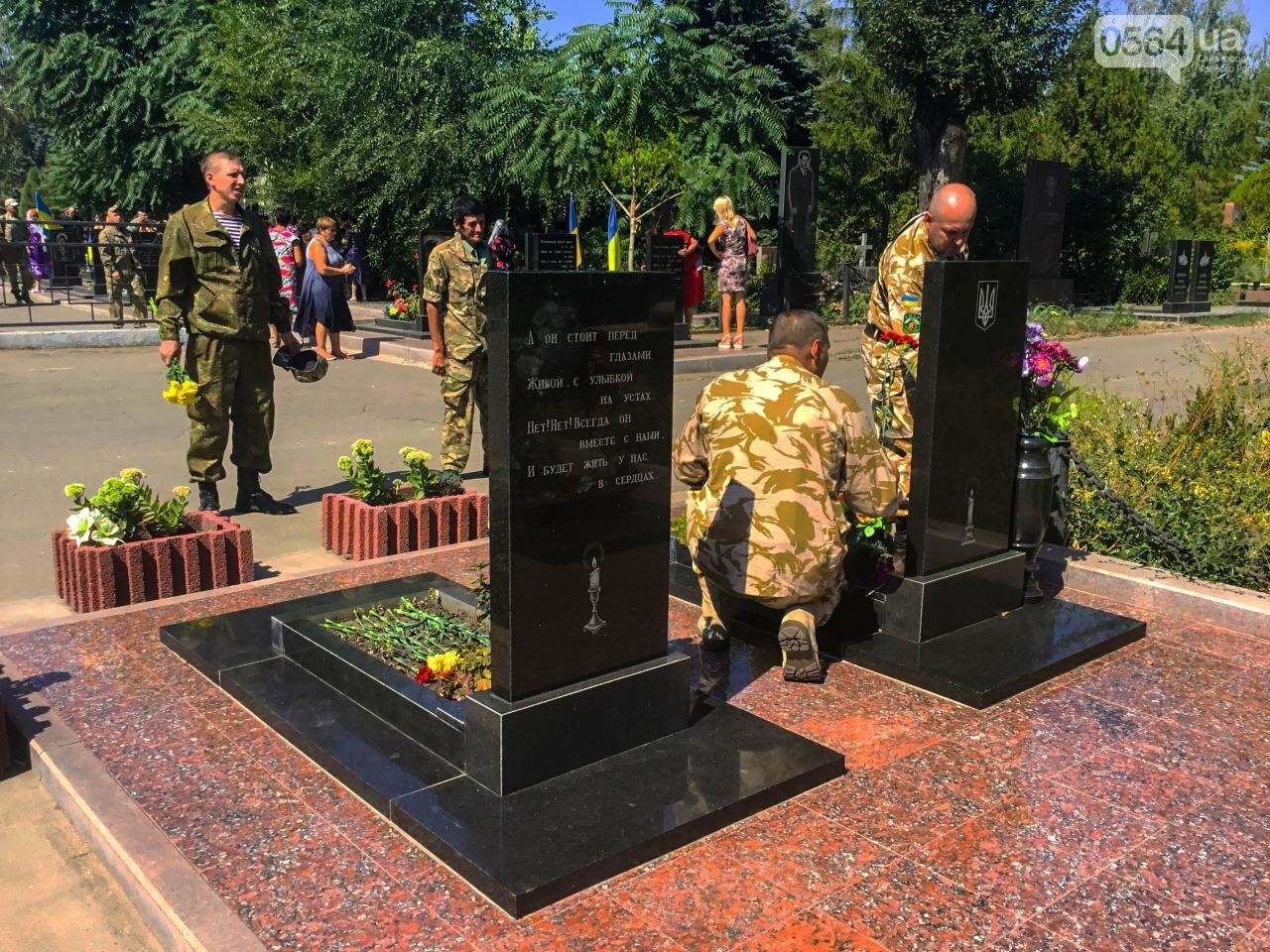 На Аллее Героев провели панихиду по погибшим в зоне АТО криворожанам, - ФОТО , фото-21
