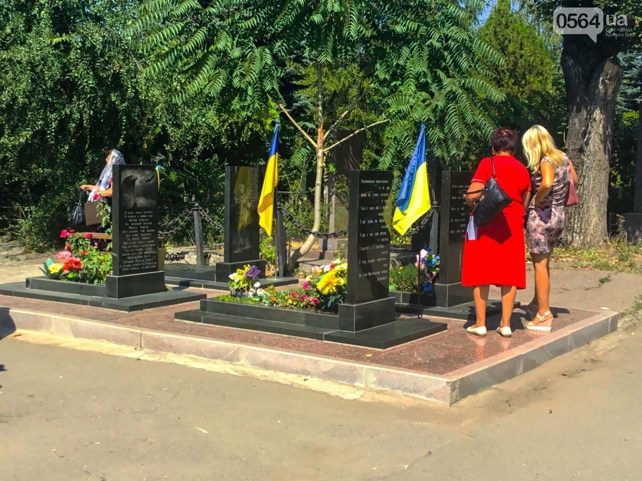 На Аллее Героев провели панихиду по погибшим в зоне АТО криворожанам, - ФОТО , фото-11