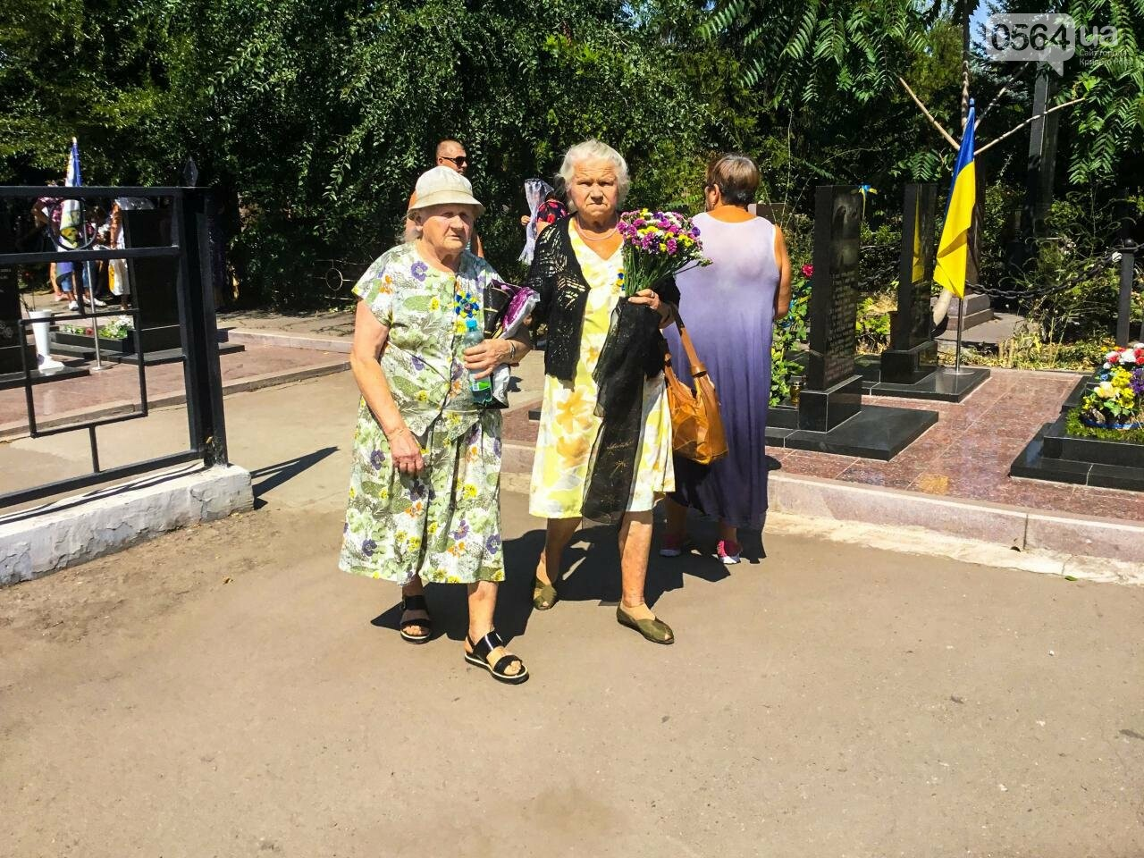 На Аллее Героев провели панихиду по погибшим в зоне АТО криворожанам, - ФОТО , фото-10