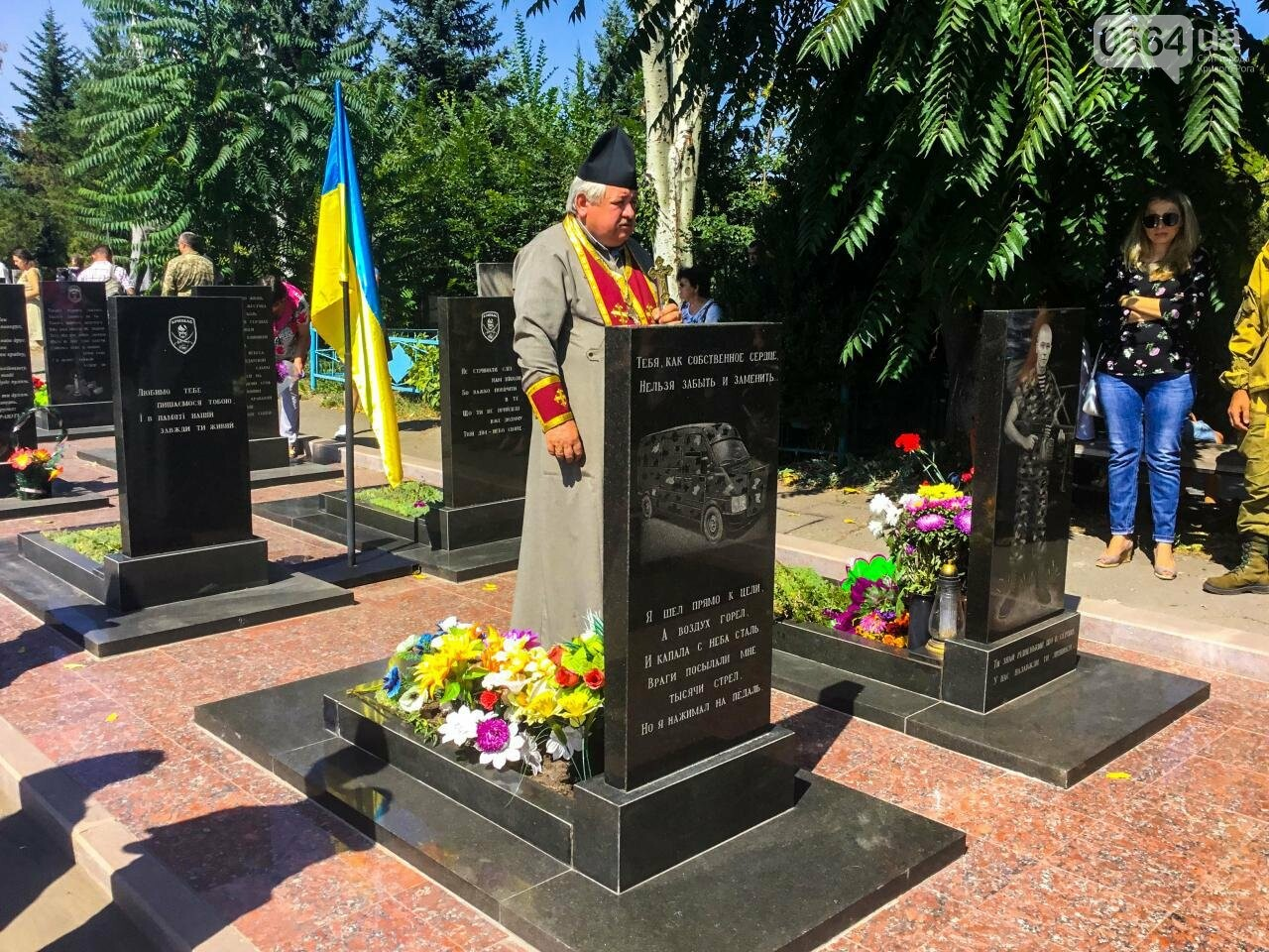 На Аллее Героев провели панихиду по погибшим в зоне АТО криворожанам, - ФОТО , фото-17
