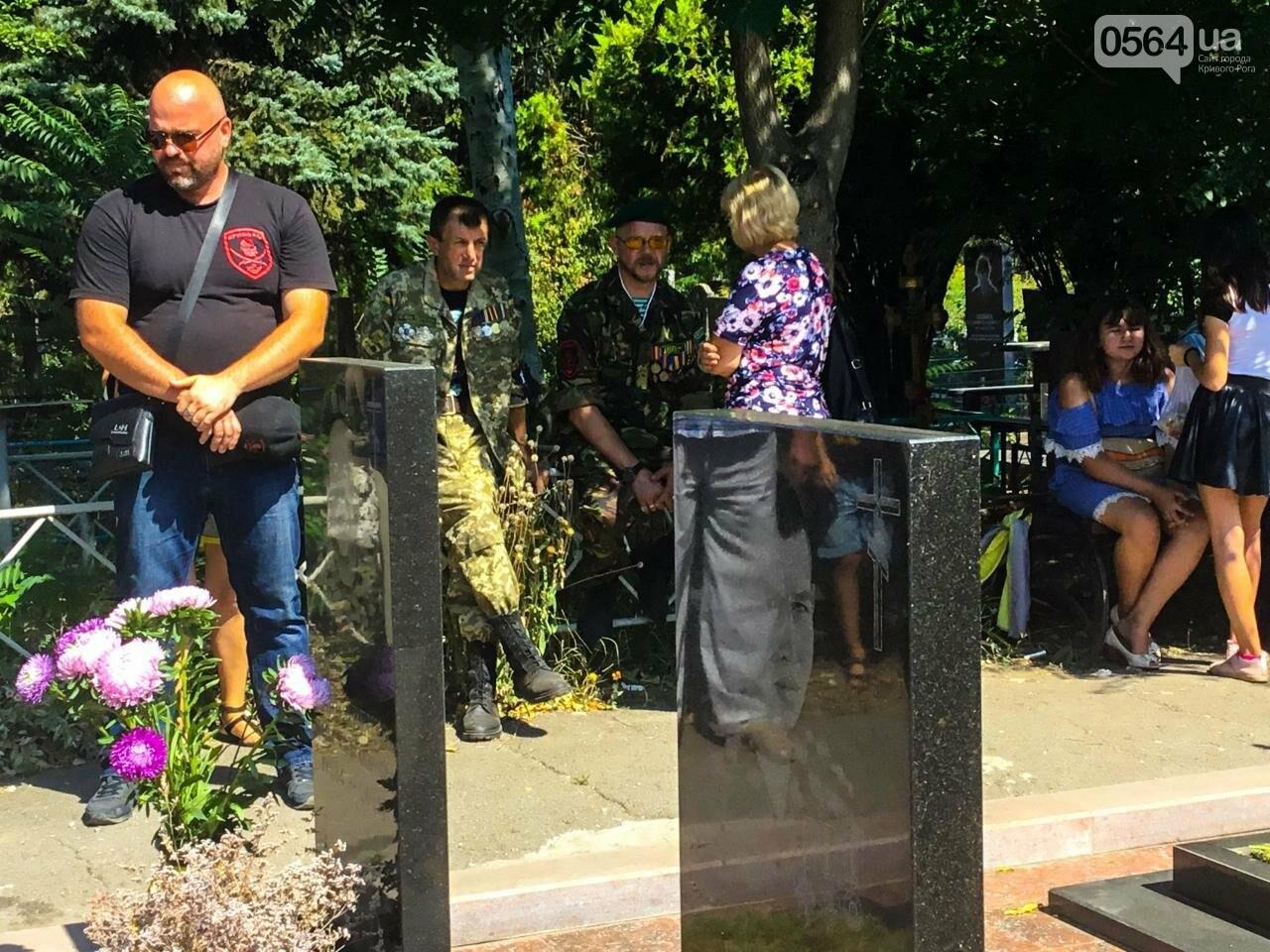 На Аллее Героев провели панихиду по погибшим в зоне АТО криворожанам, - ФОТО , фото-9