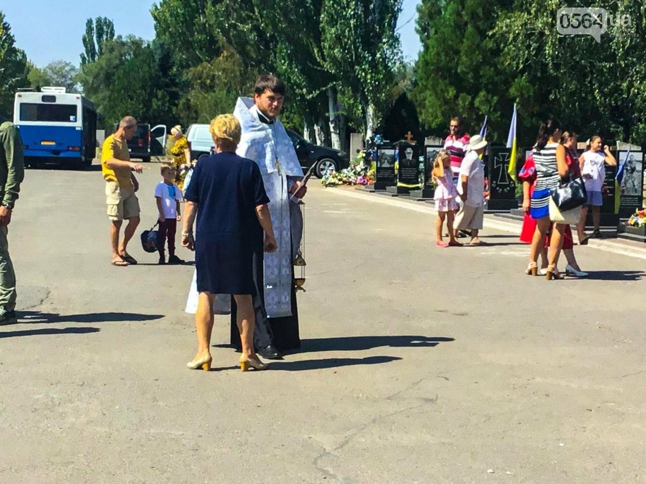 На Аллее Героев провели панихиду по погибшим в зоне АТО криворожанам, - ФОТО , фото-6