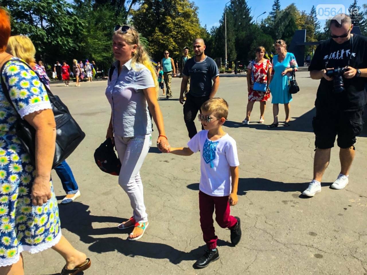 На Аллее Героев провели панихиду по погибшим в зоне АТО криворожанам, - ФОТО , фото-8