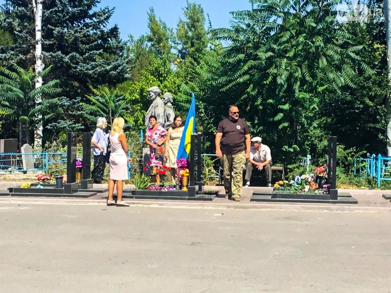 На Аллее Героев провели панихиду по погибшим в зоне АТО криворожанам, - ФОТО , фото-4