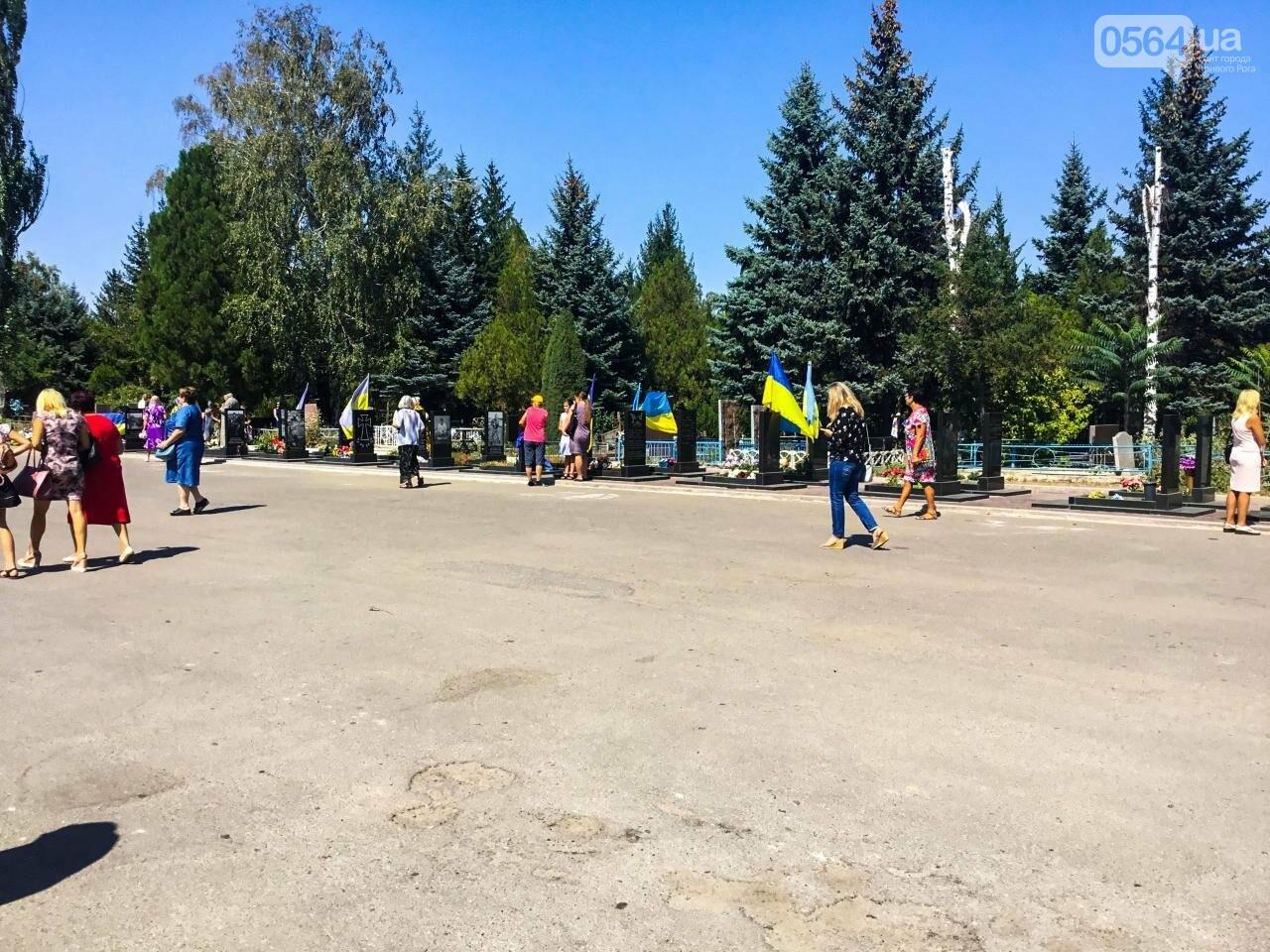 На Аллее Героев провели панихиду по погибшим в зоне АТО криворожанам, - ФОТО , фото-1