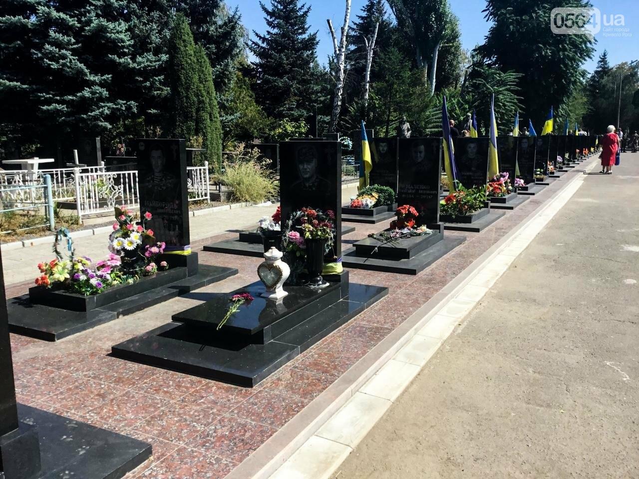 На Аллее Героев провели панихиду по погибшим в зоне АТО криворожанам, - ФОТО , фото-38