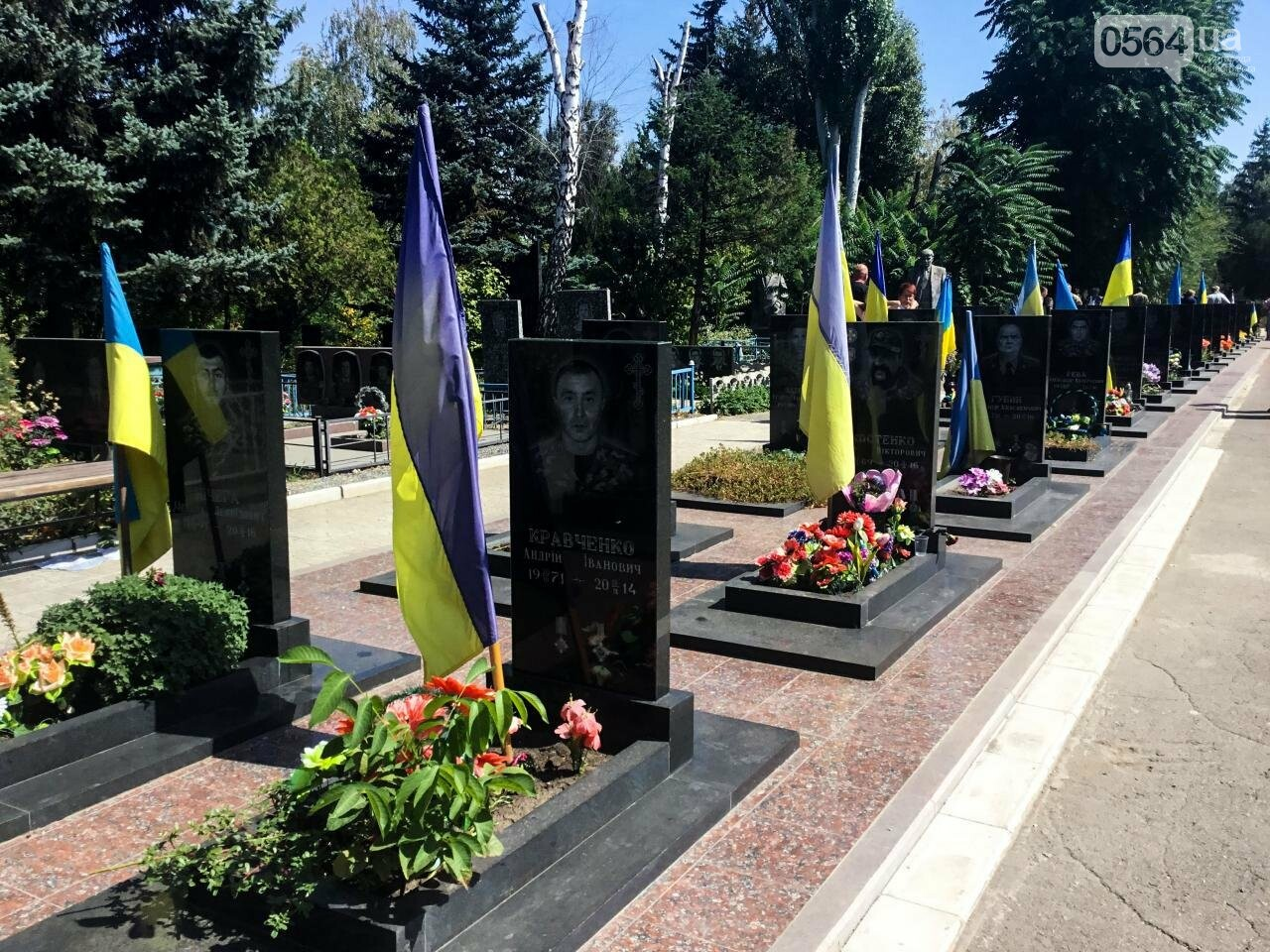 На Аллее Героев провели панихиду по погибшим в зоне АТО криворожанам, - ФОТО , фото-37