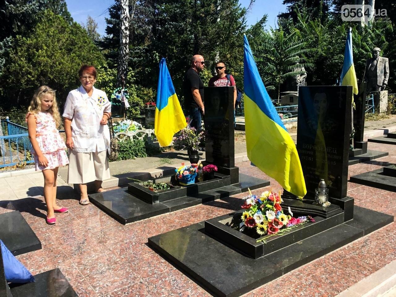 На Аллее Героев провели панихиду по погибшим в зоне АТО криворожанам, - ФОТО , фото-36