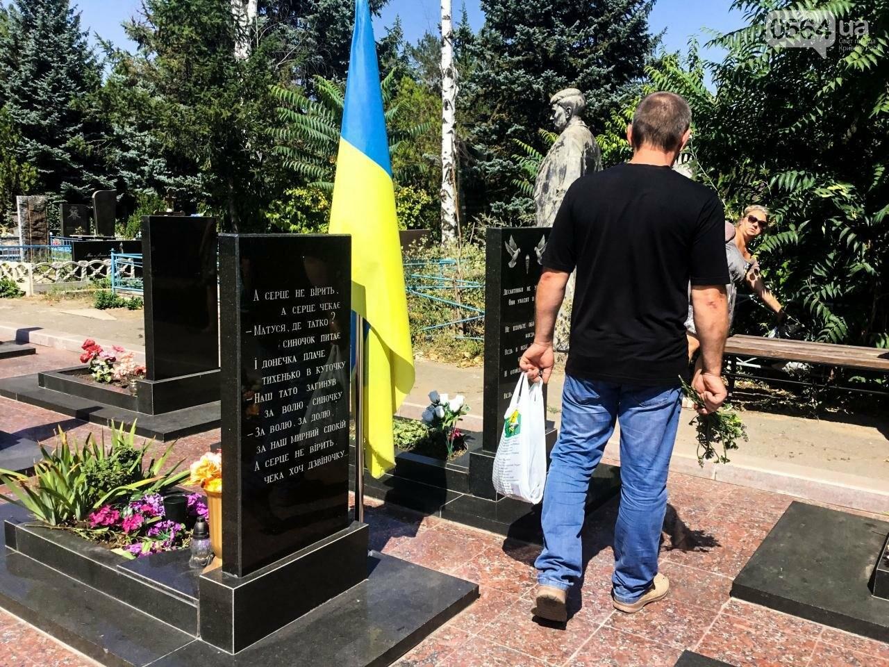 На Аллее Героев провели панихиду по погибшим в зоне АТО криворожанам, - ФОТО , фото-34