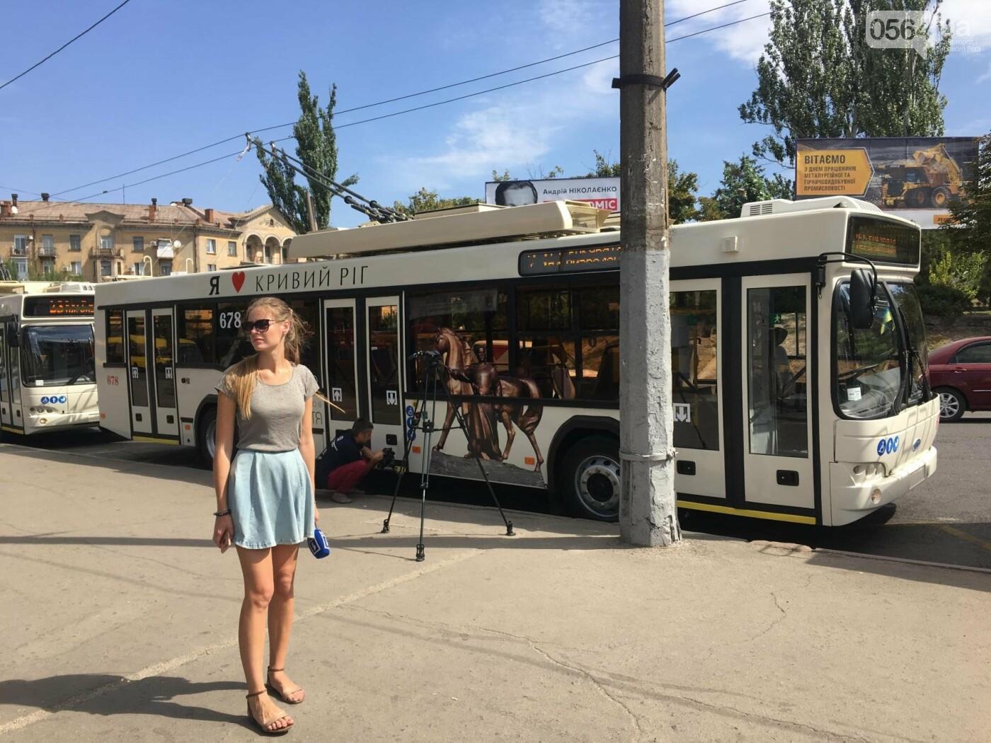 В Кривом Роге выпустили на линию новые троллейбусы и уже думают, как и сохранить их белыми и чистыми, - ФОТО, ВИДЕО, фото-33