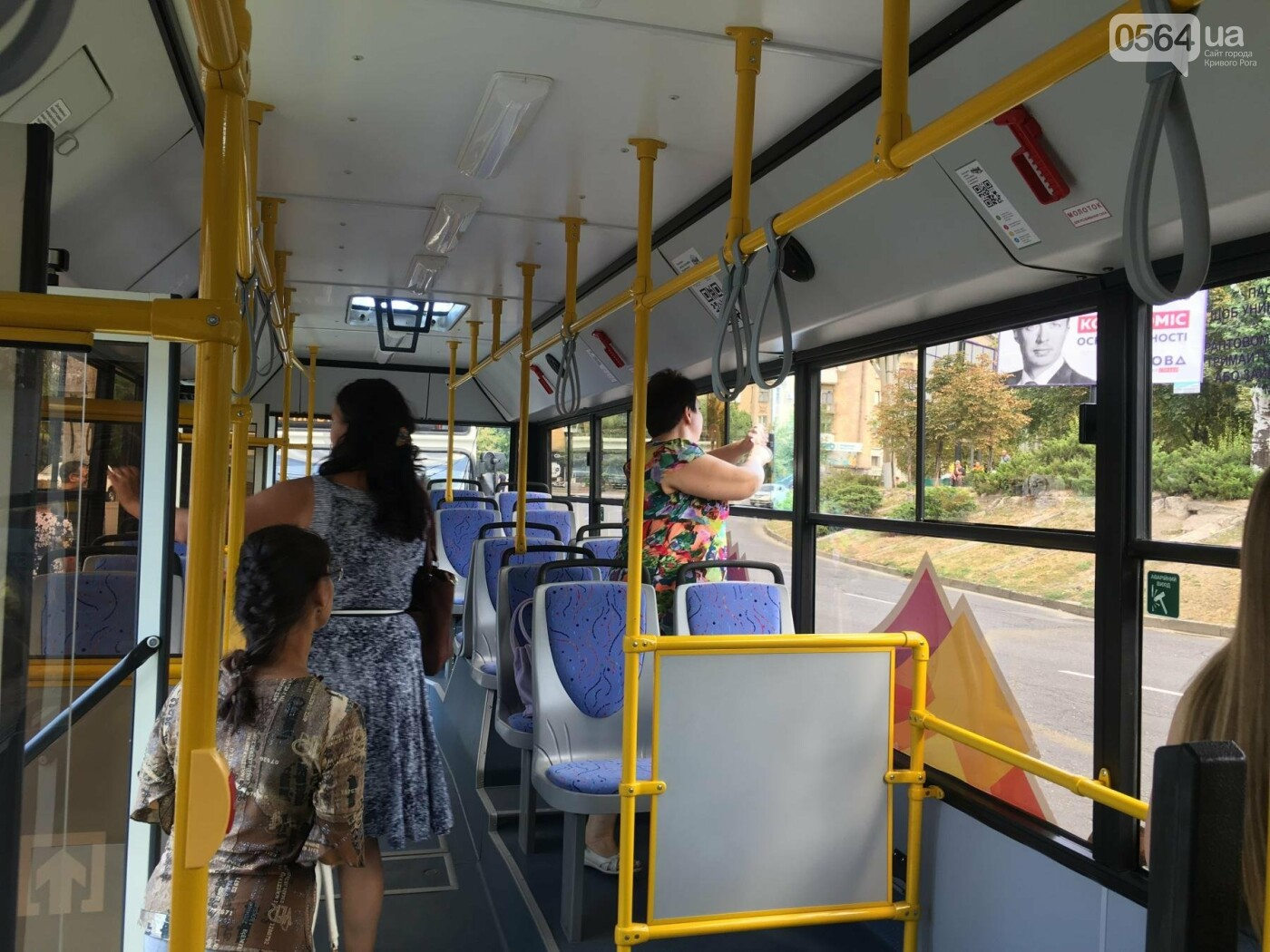 В Кривом Роге выпустили на линию новые троллейбусы и уже думают, как и сохранить их белыми и чистыми, - ФОТО, ВИДЕО, фото-31