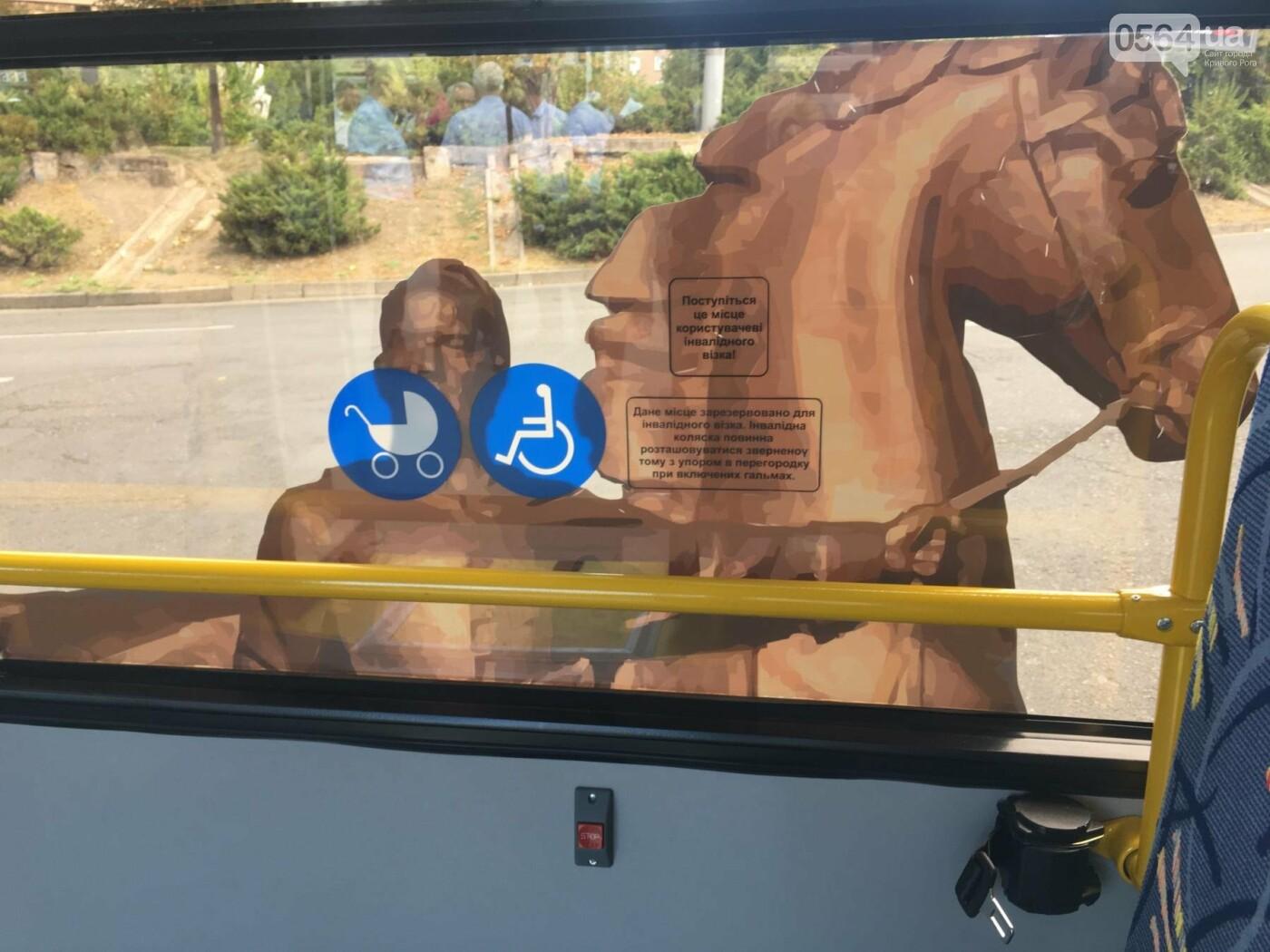 В Кривом Роге выпустили на линию новые троллейбусы и уже думают, как и сохранить их белыми и чистыми, - ФОТО, ВИДЕО, фото-23