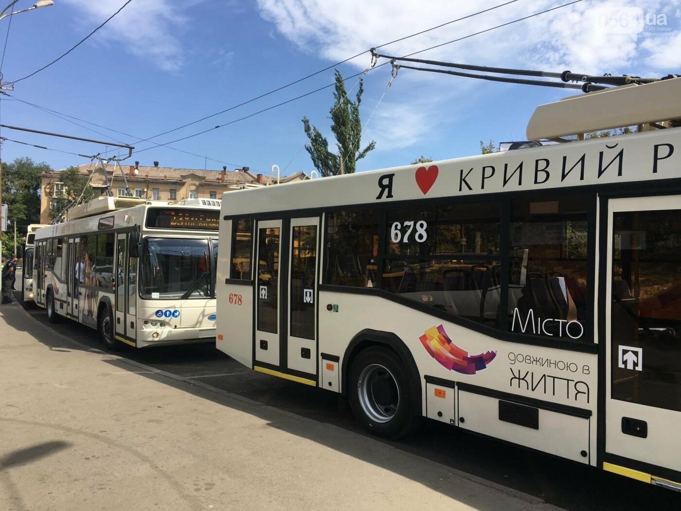 В Кривом Роге выпустили на линию новые троллейбусы и уже думают, как и сохранить их белыми и чистыми, - ФОТО, ВИДЕО, фото-28