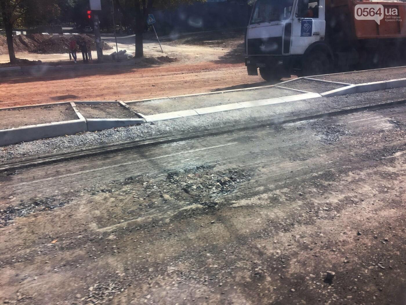 Центральную дорогу Кривого Рога планируют завершить к середине октября, - ФОТО , фото-36