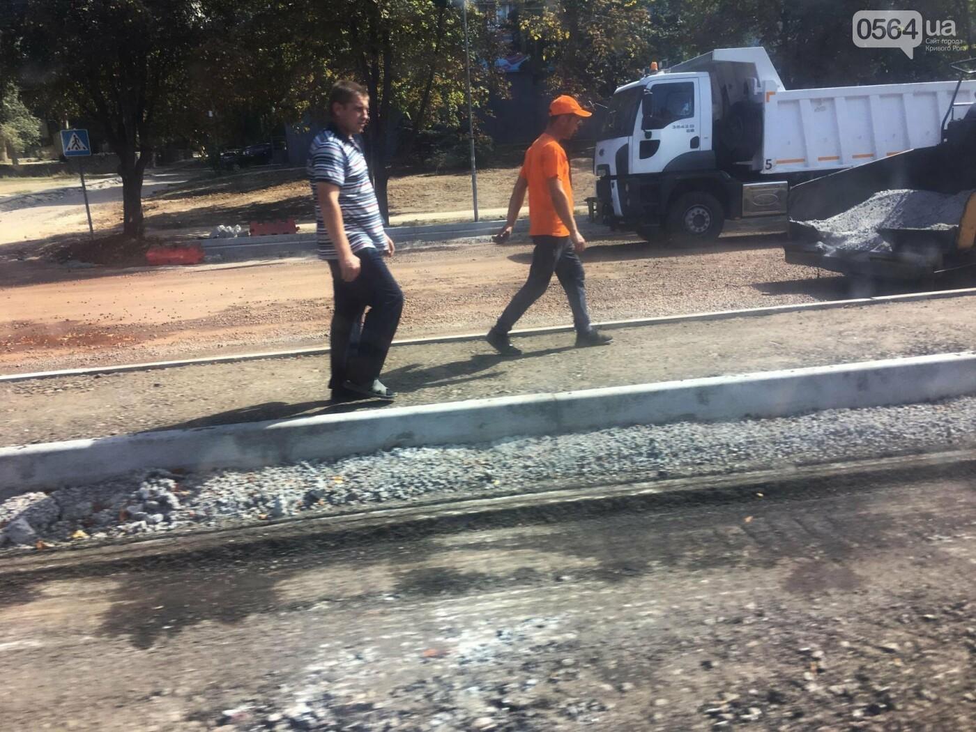 Центральную дорогу Кривого Рога планируют завершить к середине октября, - ФОТО , фото-22