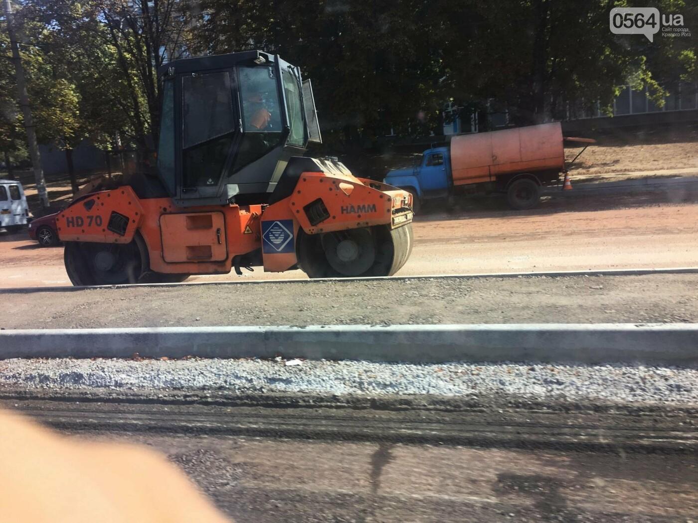 Центральную дорогу Кривого Рога планируют завершить к середине октября, - ФОТО , фото-24