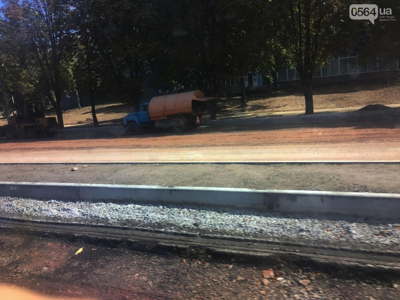 Центральную дорогу Кривого Рога планируют завершить к середине октября, - ФОТО , фото-25