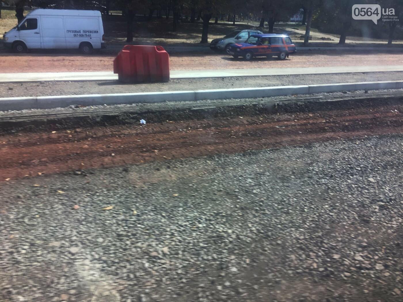Центральную дорогу Кривого Рога планируют завершить к середине октября, - ФОТО , фото-23