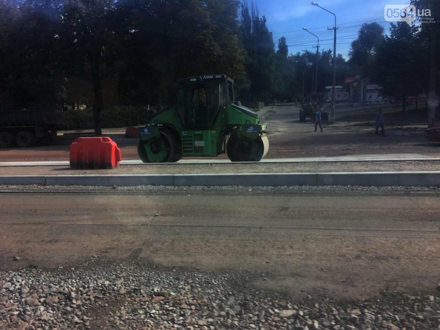 Центральную дорогу Кривого Рога планируют завершить к середине октября, - ФОТО , фото-8