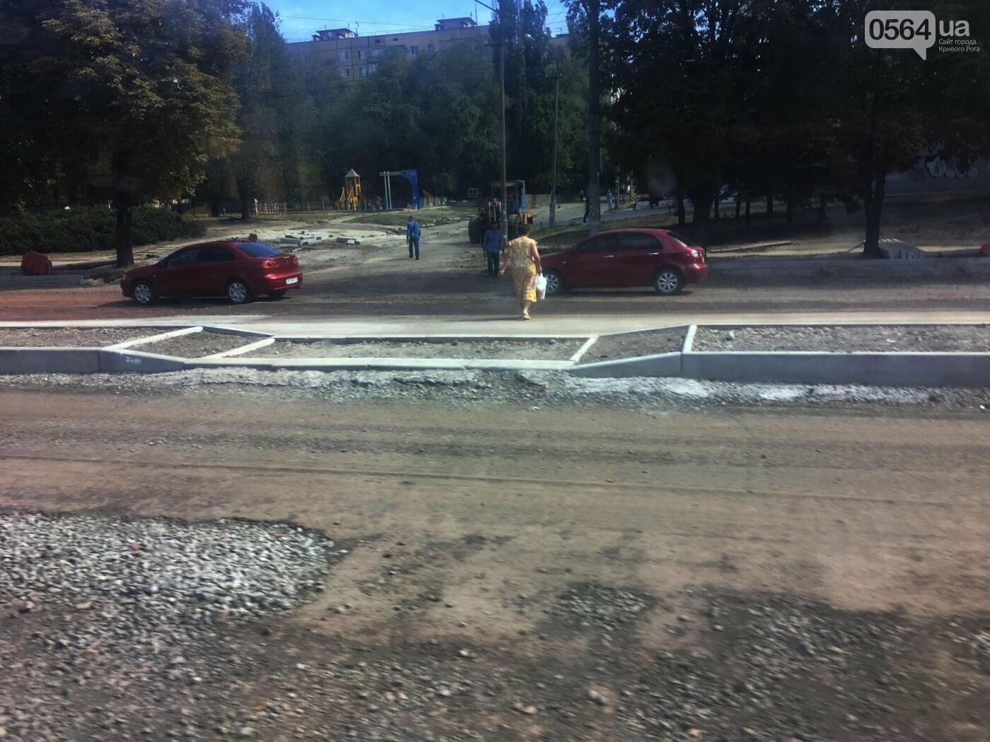 Центральную дорогу Кривого Рога планируют завершить к середине октября, - ФОТО , фото-15