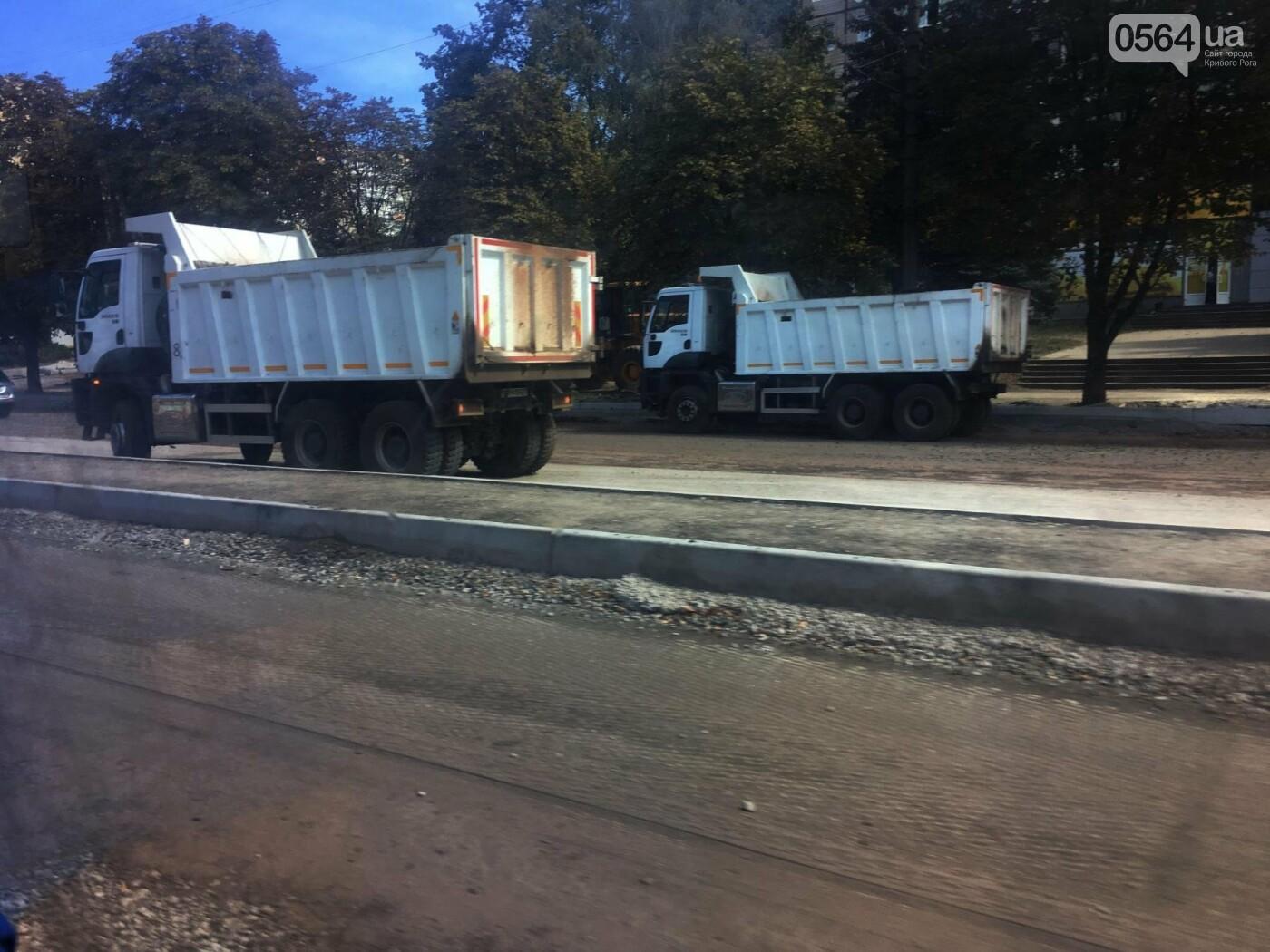 Центральную дорогу Кривого Рога планируют завершить к середине октября, - ФОТО , фото-6