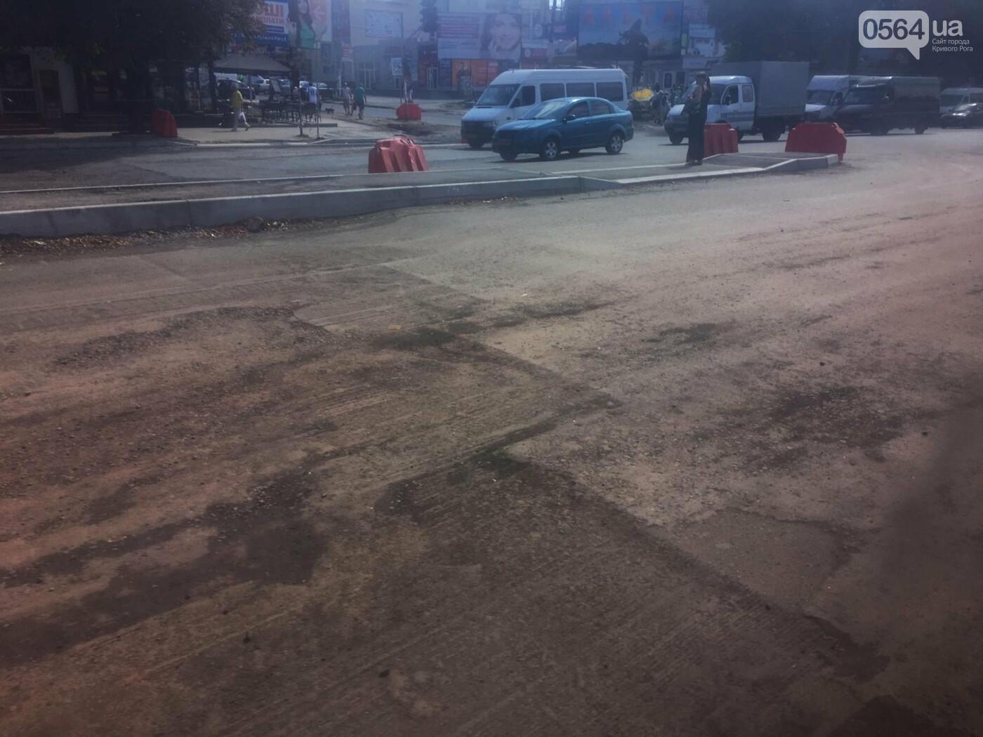 Центральную дорогу Кривого Рога планируют завершить к середине октября, - ФОТО , фото-7