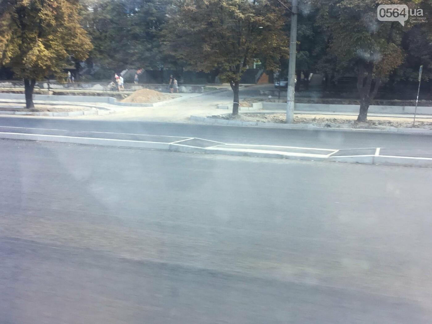Центральную дорогу Кривого Рога планируют завершить к середине октября, - ФОТО , фото-1