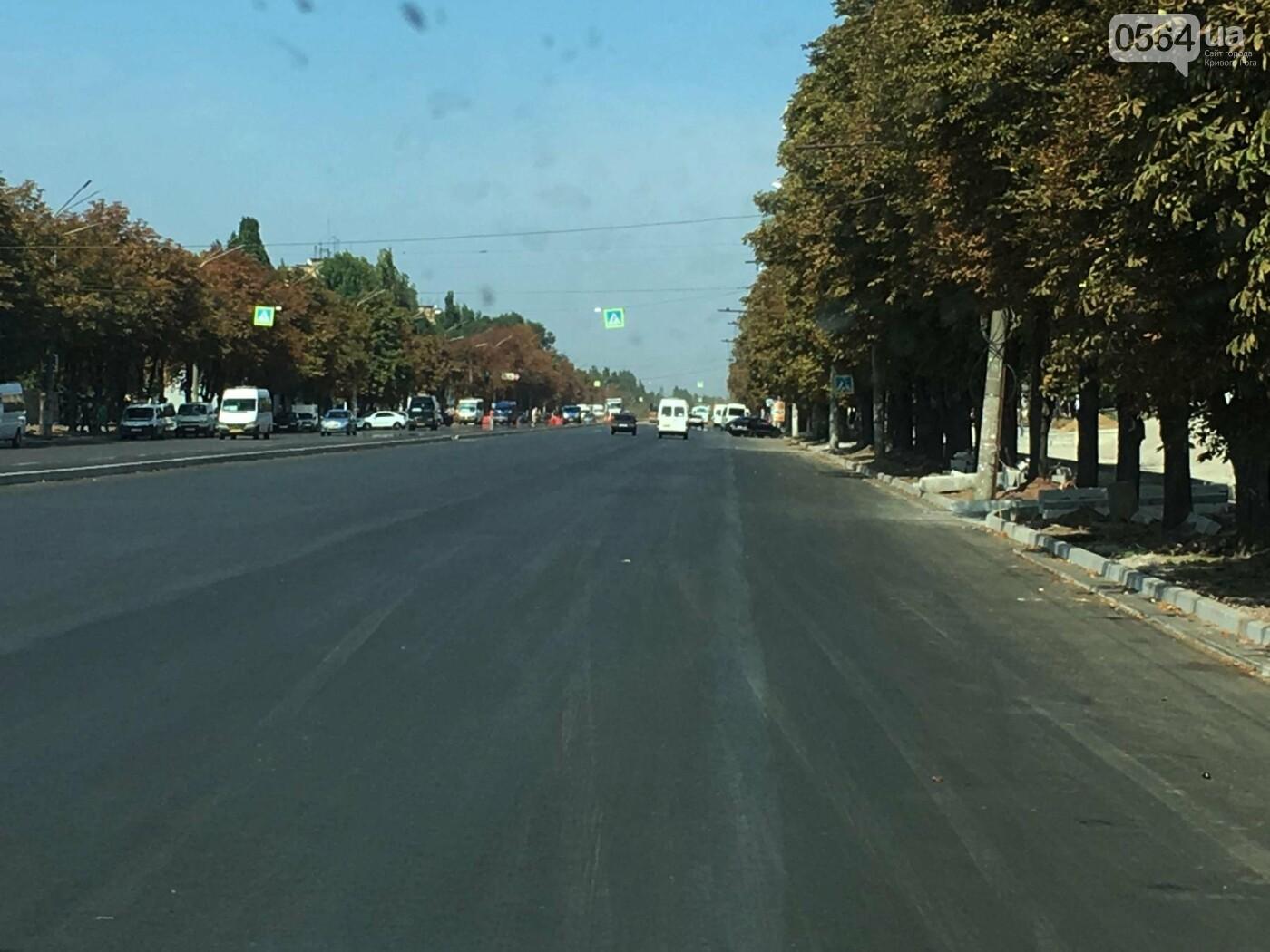 Центральную дорогу Кривого Рога планируют завершить к середине октября, - ФОТО , фото-2
