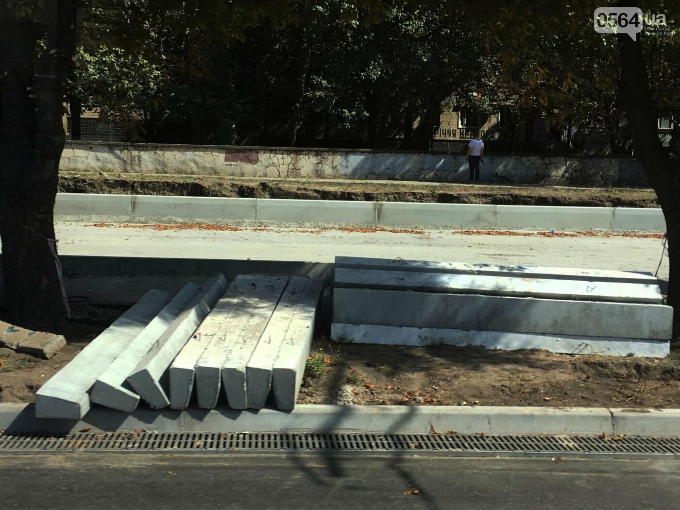 Центральную дорогу Кривого Рога планируют завершить к середине октября, - ФОТО , фото-18