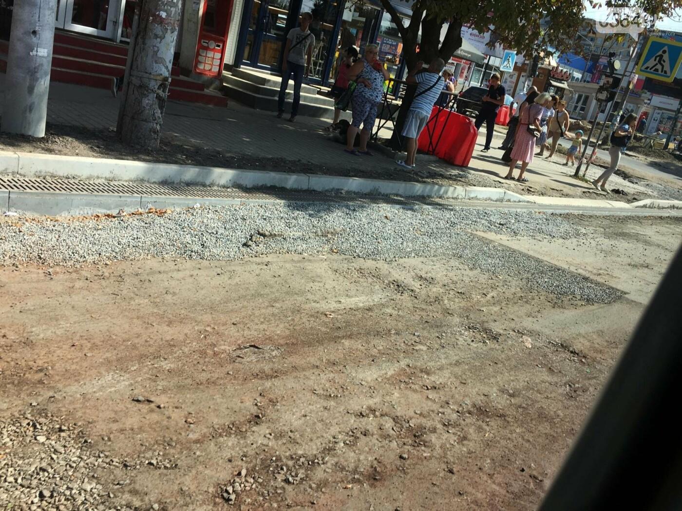 Центральную дорогу Кривого Рога планируют завершить к середине октября, - ФОТО , фото-37