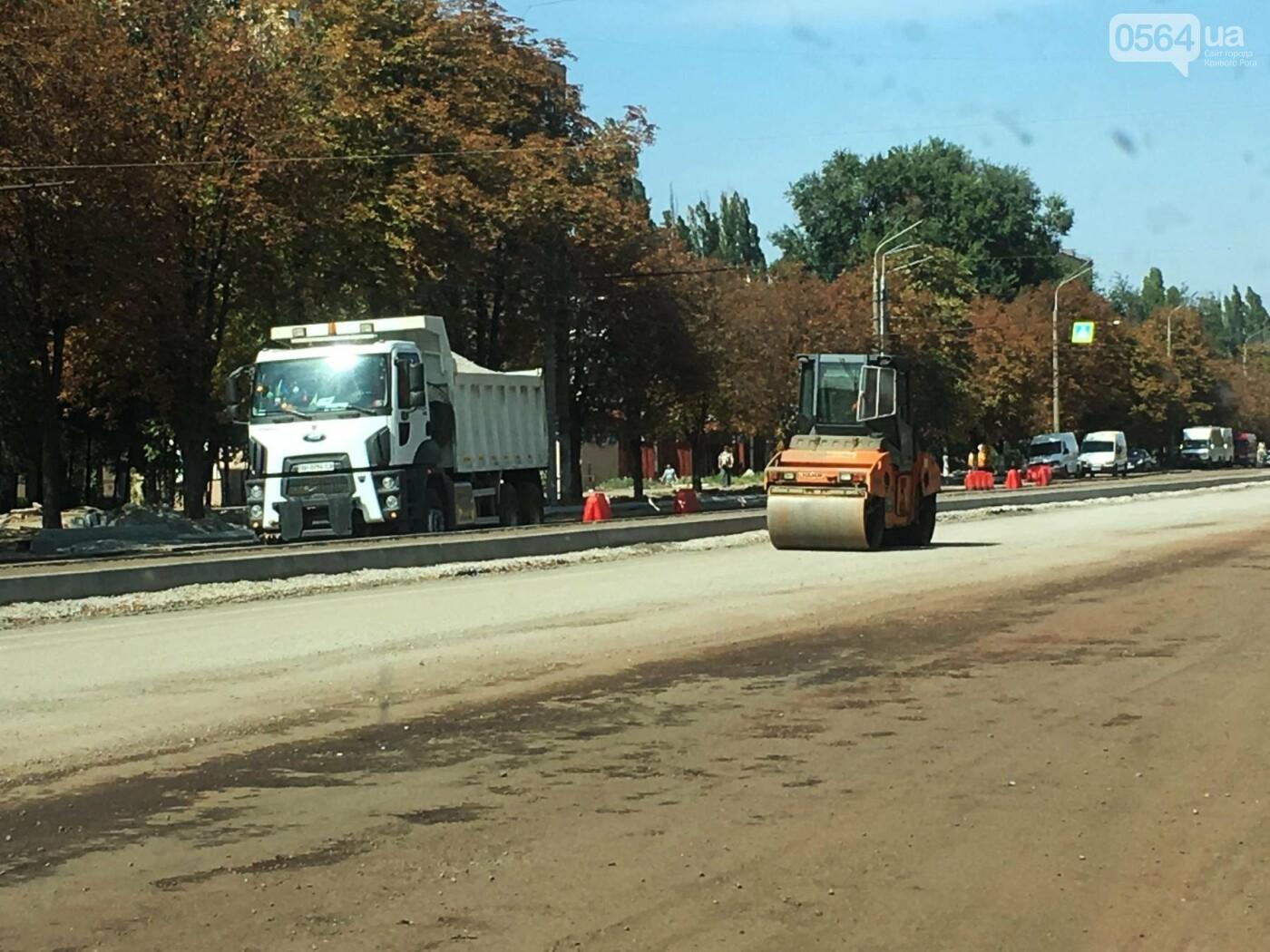 Центральную дорогу Кривого Рога планируют завершить к середине октября, - ФОТО , фото-17