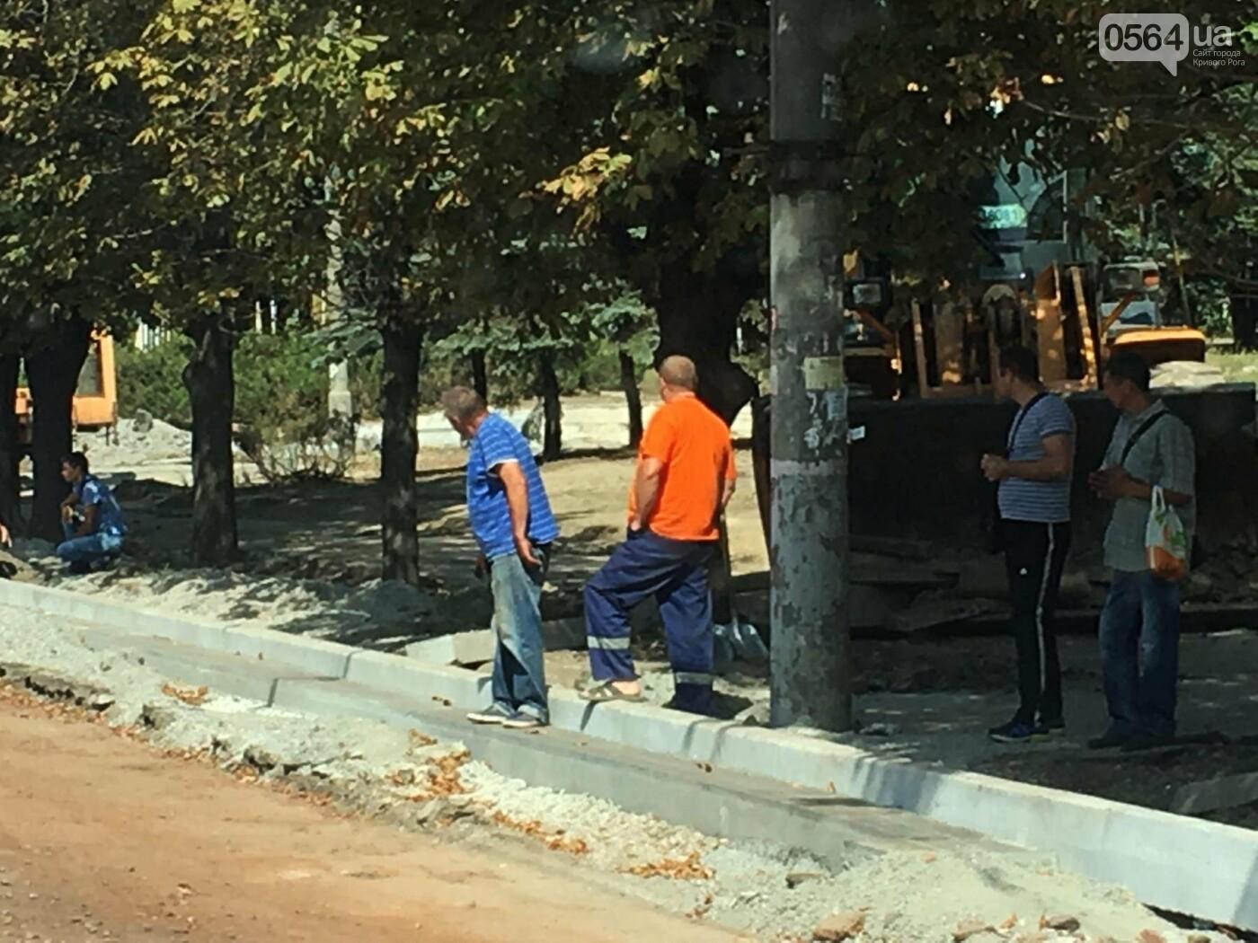Центральную дорогу Кривого Рога планируют завершить к середине октября, - ФОТО , фото-5
