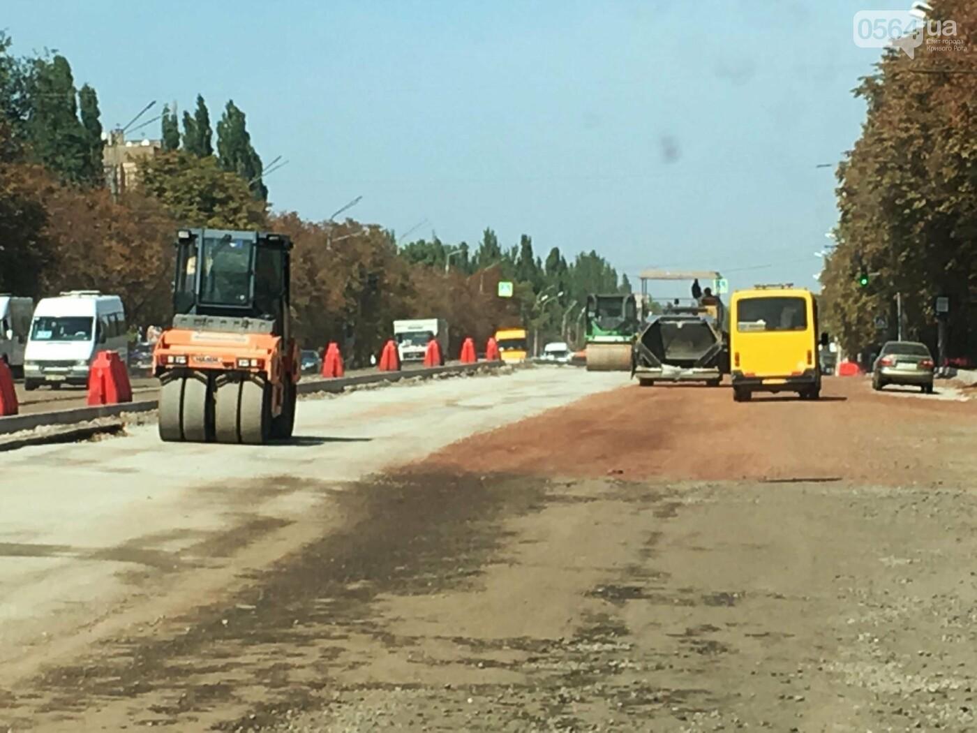 Центральную дорогу Кривого Рога планируют завершить к середине октября, - ФОТО , фото-3