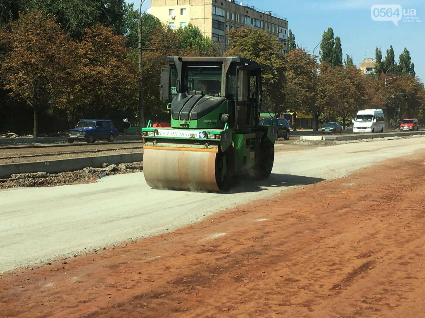 Центральную дорогу Кривого Рога планируют завершить к середине октября, - ФОТО , фото-16