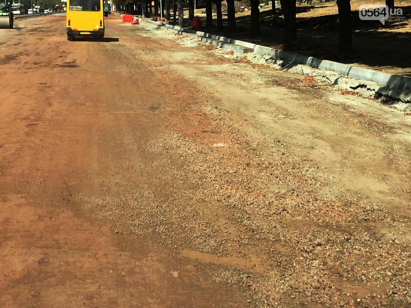 Центральную дорогу Кривого Рога планируют завершить к середине октября, - ФОТО , фото-29