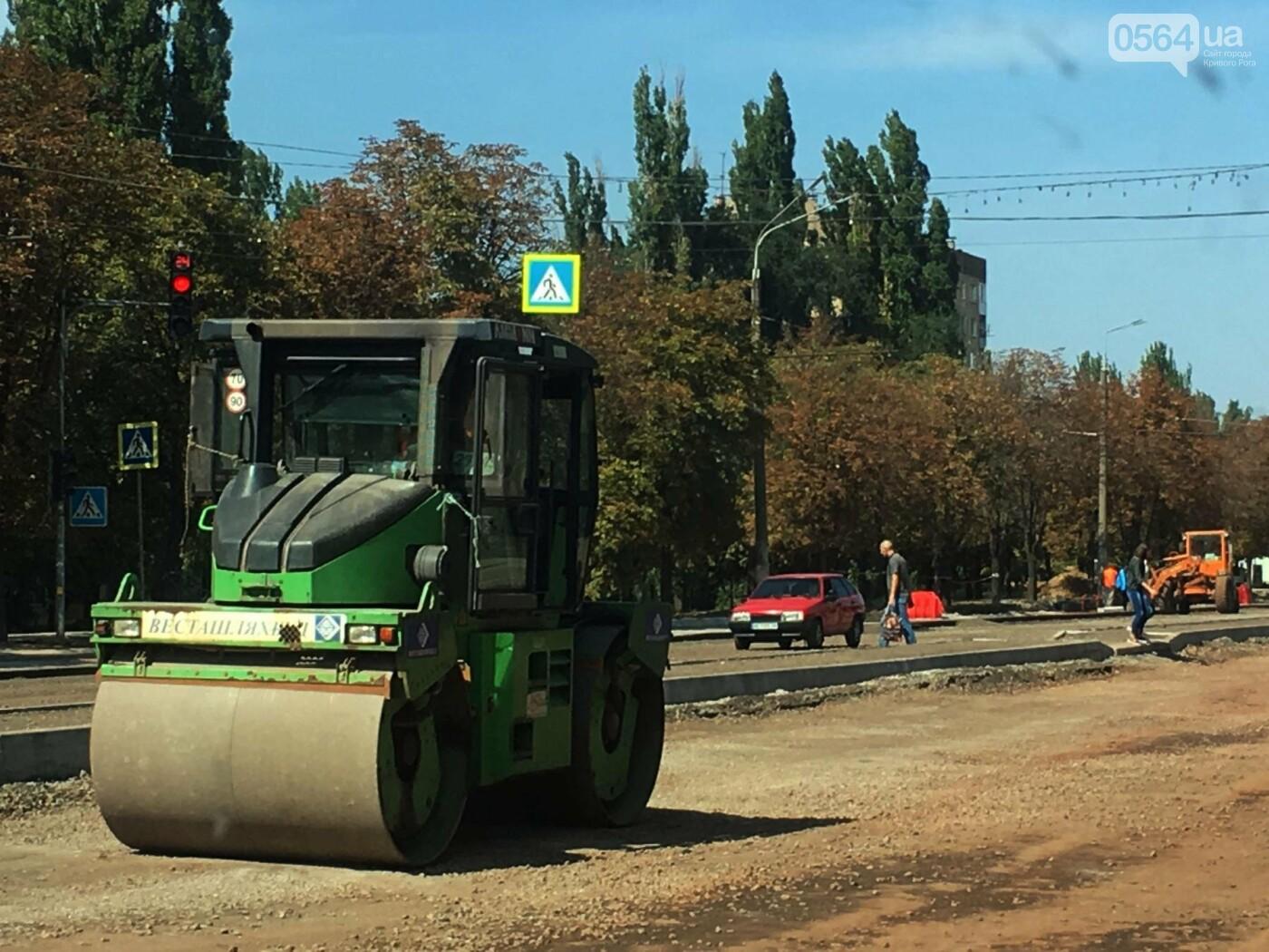 Центральную дорогу Кривого Рога планируют завершить к середине октября, - ФОТО , фото-14