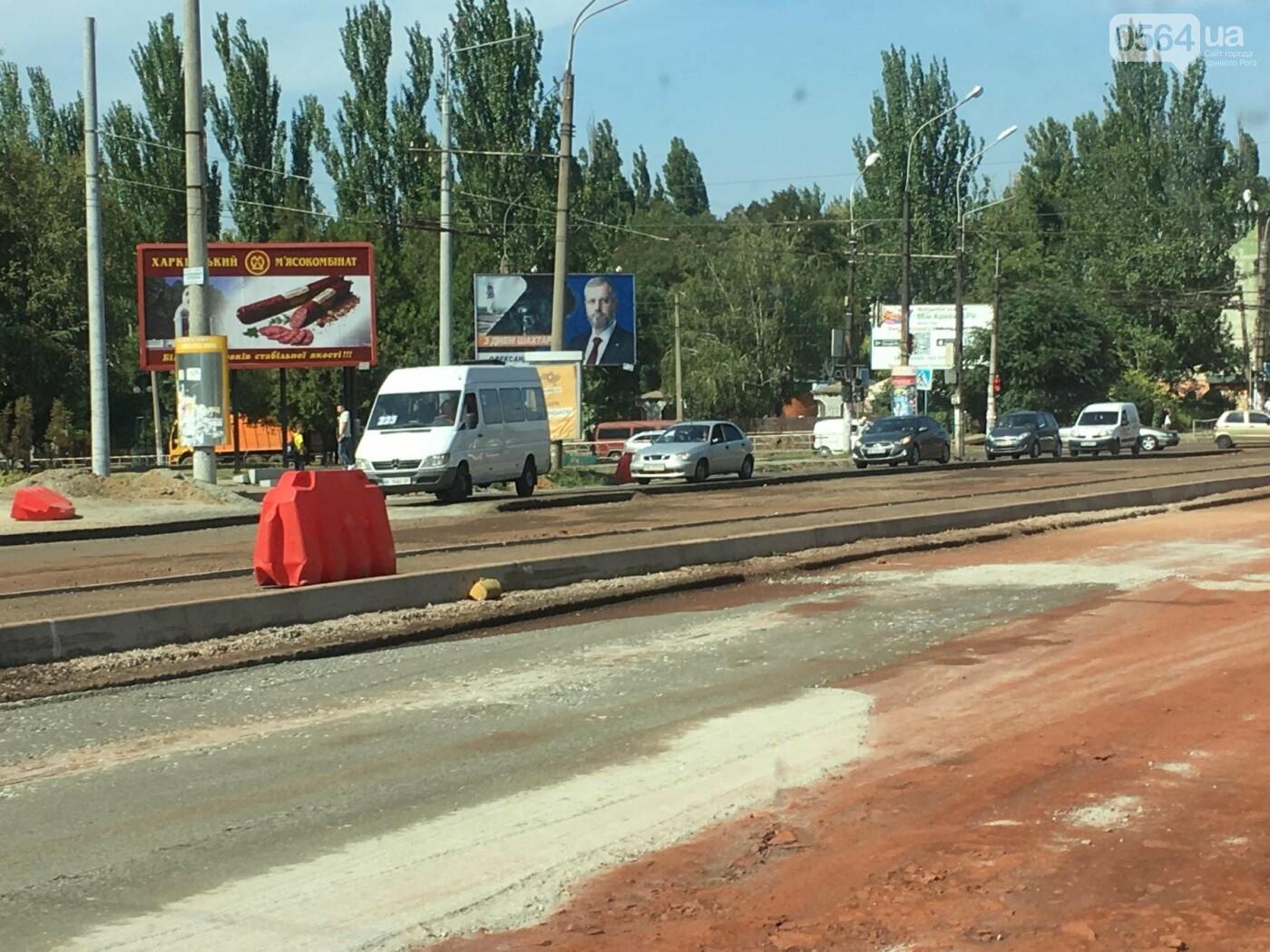 Центральную дорогу Кривого Рога планируют завершить к середине октября, - ФОТО , фото-34