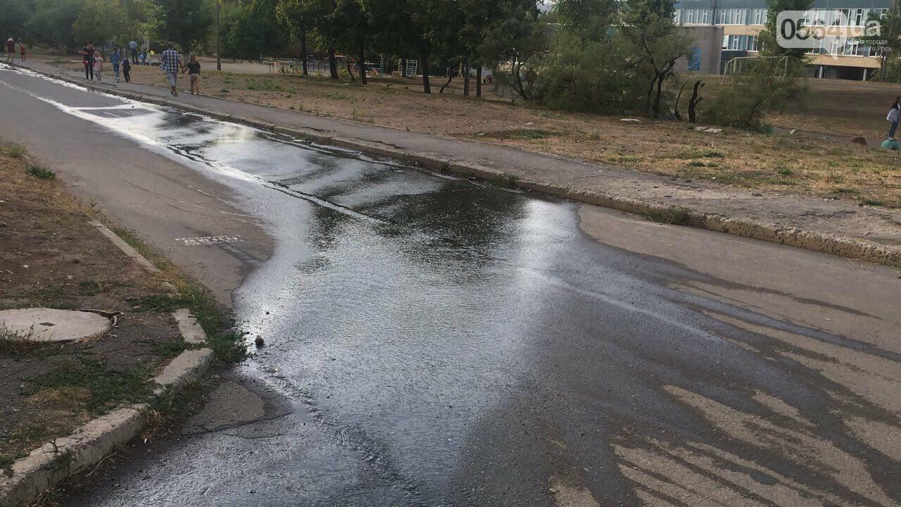 В Кривом Роге несколько дней заливает питьевой водой целый микрорайон, - ФОТО, ВИДЕО , фото-7