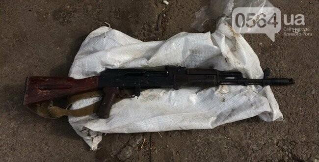 На Днепропетровщине обнаружен тайник с оружием и боеприпасами, - ФОТО, ВИДЕО, фото-2