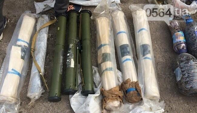 На Днепропетровщине обнаружен тайник с оружием и боеприпасами, - ФОТО, ВИДЕО, фото-4