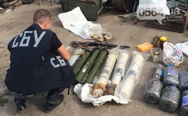 На Днепропетровщине обнаружен тайник с оружием и боеприпасами, - ФОТО, ВИДЕО, фото-5