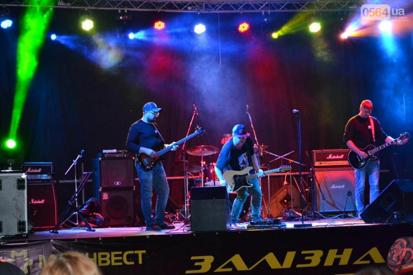 Подведение итогов, награждение победителей и выступление рок-групп, - чем завершился криворожский веломарафон, - ФОТО, ВИДЕО, фото-15